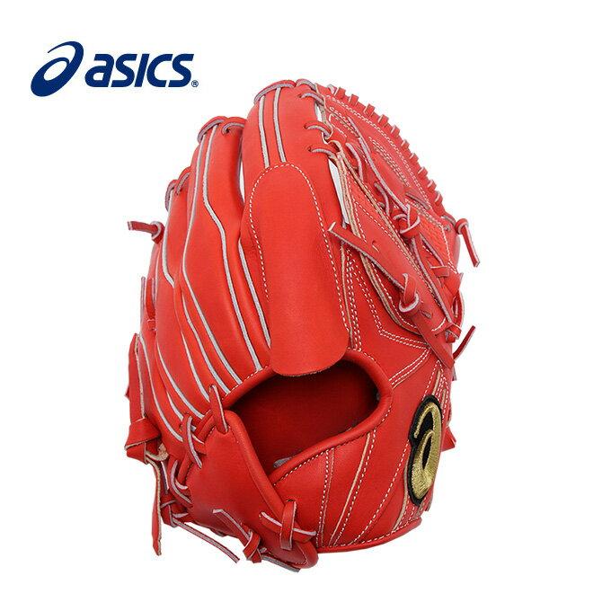 アシックス 野球 一般軟式グラブ 投手用 メンズ 軟式用 大谷選手モデル グローブ レプリカ 3121A274 asics