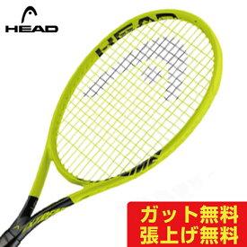 ヘッド 硬式テニスラケット エクストリームS 2019 EXTREME S 236128 HEAD メンズ レディース