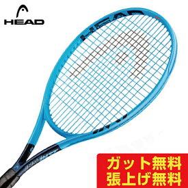 【ポイント10倍 10/17 8:59まで】 ヘッド 硬式テニスラケット インスティンクトMP 2019 Instinct MP 230819 HEAD メンズ レディース
