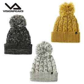 ニット帽 レディース ニットキャップ VP130411H01 ビジョンピークス VISIONPEAKS