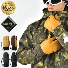 スノーボードグローブ ミトン メンズ レディース ゴアテックス ミトン GORE TEX SB 3FMITTEN 9SL130202-01 エスエルキュー SLQ スキーグローブ