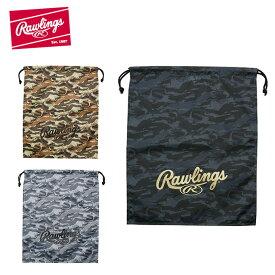 ローリングス Rawlings 野球 ナップサック メンズ レディース マルチバック ESC8F03