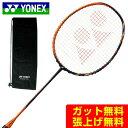 ヨネックス バドミントンラケット アストロクス99 ASTROX 99 AX99-488 メンズ レディース YONEX
