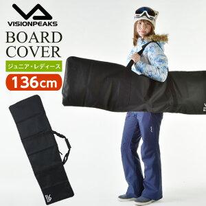 スノーボードケース ジュニア BOARD CASE VP132301H01 ビジョンピークス VISIONPEAKS