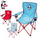 【クーポン利用で基本送料無料 12/4 20:00〜12/11 9:59】 チャムス CHUMS アウトドアチェア Booby Easy Chair ブービ…