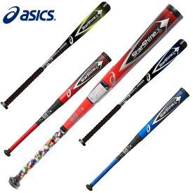 アシックス 野球 少年軟式バット ジュニア スターシャイン2nd 3124A030 asics