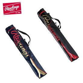 ローリングス Rawlings 野球 バットケース メンズ レディース 2本入 EBC8F01