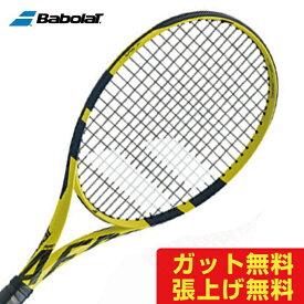 バボラ 硬式テニスラケット ピュアアエロ2019 PURE AERO 2019 BF101353 メンズ レディース Babolat