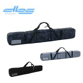 スキーケース メンズ レディース 対応スキー板サイズ 〜180cm迄 1本用 オールインワン オールインスキーケース DBS-B3753 ディービーエス DBS