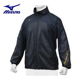 ミズノ 野球ウェア ウインドブレーカージャケット メンズ ウインドブレーカーシャツ 12JE8W8014 ミズノプロ