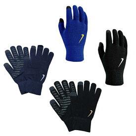 ナイキ 手袋 メンズ レディース ニットテック&グリップグローブ CW1022 NIKE