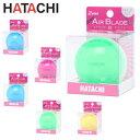 ハタチ HATACHI グラウンドゴルフボール エアブレイド まっすくボール BH3804A