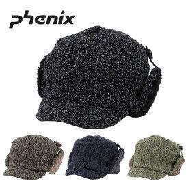 【クーポン利用で基本送料無料 12/4 20:00〜12/11 9:59】 フェニックス Phenix ニット帽 メンズ フライト CAP PH858HW20