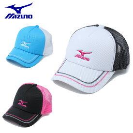 ミズノ キャップ 帽子 メンズ レディース バックメッシュ 62JW5200 MIZUNO