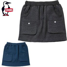 【6/5はエントリー+楽天カード利用で5倍】チャムス CHUMS スカート レディース Hurricane Bush Skirt ハリケーンブッシュスカート CH18-1085