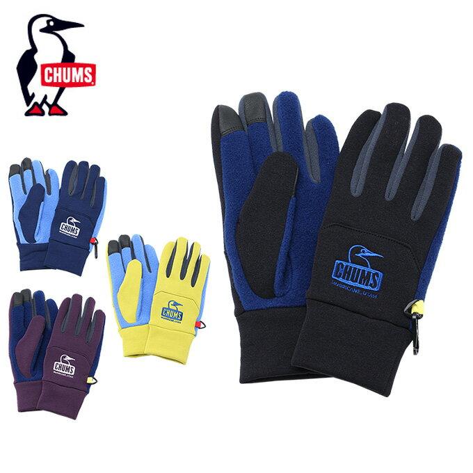 チャムス CHUMS 手袋 メンズ レディース Polartec Power Stratch Glove ポーラテック パワー ストレッチ グローブ CH09-1098