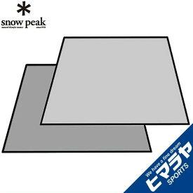 【ポイント5倍 6/17 9:59まで】 スノーピーク インナーマットグランドシートセット エントリーパックTT用マットシートH SET-250-1H snow peak