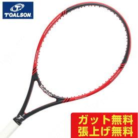 トアルソン 硬式テニスラケット スプーンIMP 105 275 1DR814 TOALSON