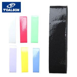 トアルソン テニス バドミントン グリップテープ ウェットタイプ ULTRA GRIP 1ETG051 TOALSON