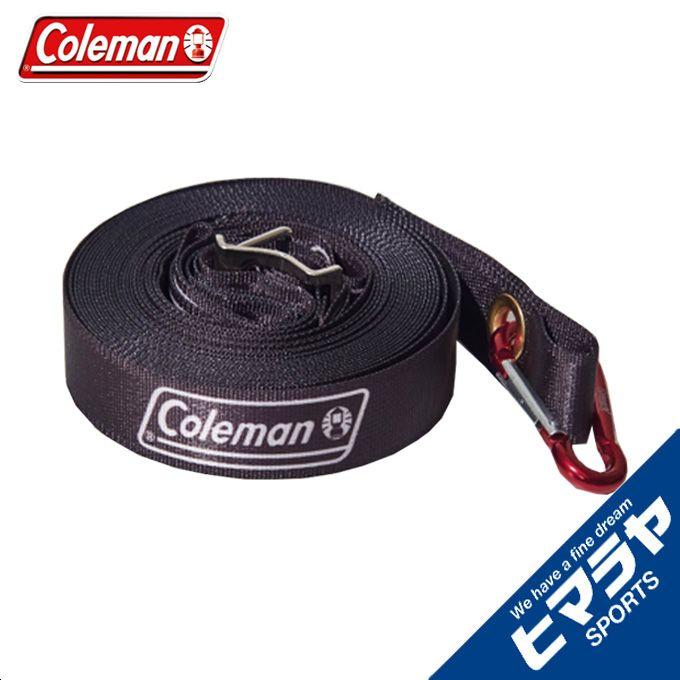 コールマン タープアクセサリー エクステンションウェビングキット 2000012466 Coleman