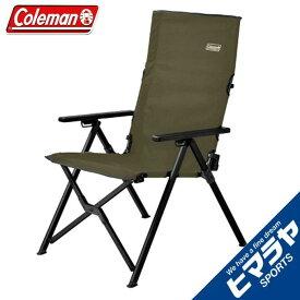 コールマン アウトドアチェア リクライニングチェア レイチェア オリーブ 2000033808 Coleman