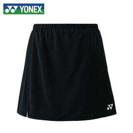 ヨネックス テニスウェア スコート レディース スカート インナースパッツ付 26046 007 YONEX