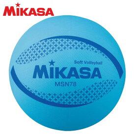 ミカサ ソフトバレーボール 円周78cm 約210g MSN78-BL MIKASA