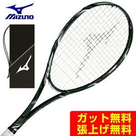 ミズノ ソフトテニスラケット 後衛向け DIOS 50-R ディオス 63JTN86537 MIZUNO メンズ レディース