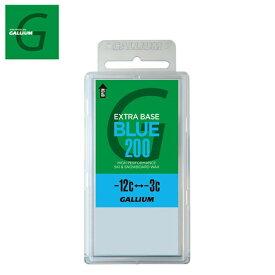 ガリウム スキー スノーボード 固形ワックス EXTRA BASE BLUE 200 エクストラベース ブルー SW2078 GALLIUM