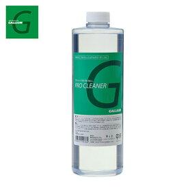 ガリウム チューンナップ用品 リムーバー プロフェッショナルクリーナー 1L SW2161 GALLIUM