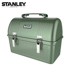 スタンレー ランチボックス クラシックランチボックス9.4L 01625-005 STANLEY