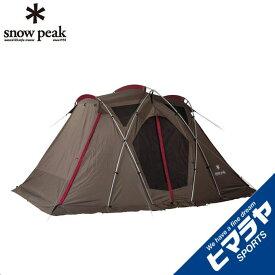 スノーピーク スクリーンテント リビングシェル S Pro. FES-240 snow peak