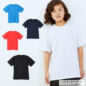 Tシャツ 半袖 ジュニア クルーネック機能T VQ451502I02 ビジョンクエスト VISION QUEST