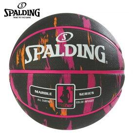 スポルディング SPALDING バスケットボール 6号球 レディース フォー ハー ブラック x ピンク 83-875Z