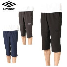アンブロ UMBRO 7分丈パンツ メンズ 3/4クロス UMUNJD83HM