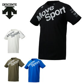 デサント Tシャツ 半袖 メンズ デオダッシュコットンTシャツ DMMNJA53 DESCENTE