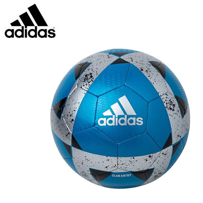 アディダス サッカーボール 3号 ジュニア スターランサークラブエントリー3号 AF3872B adidas