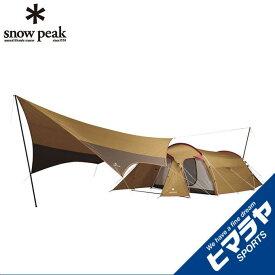 【店頭受取でポイント7倍 6/26 1:59まで】 スノーピーク テント 大型テント エントリーパックTT SET-250H snow peak