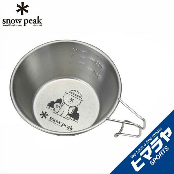 スノーピーク 食器 シェラカップ LINE FRIENDS チタンシェラカップ E-104LF snow peak