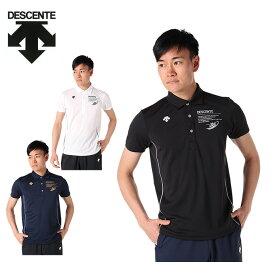 デサント DESCENTE ポロシャツ 半袖 メンズ 機能ポロシャツ DORC9406HM