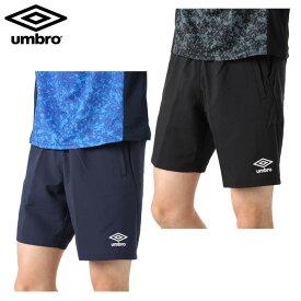 アンブロ UMBRO サッカーウェア ゲームパンツ メンズ プラクティスパンツ UUUNJD93HM