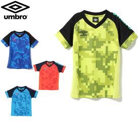 アンブロ UMBRO サッカーウェア 半袖シャツ ジュニア プラクティスシャツ UUJNJA67HM