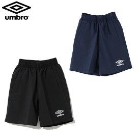 アンブロ UMBRO サッカーウェア ハーフパンツ ジュニア プラクティスパンツ UUJNJD93HM