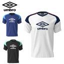 アンブロ サッカーウェア プラクティスシャツ 半袖 メンズ レディース TRロゴプラクティスシャツ UUUNJA52 UMBRO