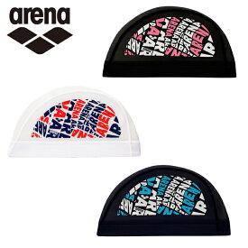アリーナ arena スイムキャップ メッシュ メンズ レディース メッシュキャップ ARN-9418