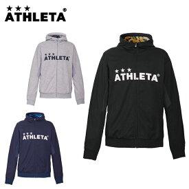 アスレタ ATHLETA スウェットジャケット メンズ レディース ライトスウェットZIPパーカー 03316