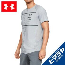 【7000円以上でクーポン利用可 6/1まで】 アンダーアーマー スポーツウェア 半袖 メンズ UA MK-1ショートスリーブプリント トレーニング Tシャツ MEN 1327251 011 UNDER ARMOUR