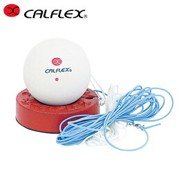 カルフレックス テニス 練習器具 セーフティバルブソフトテニストレーナー TT-21 CALFLEX