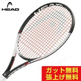 【ポイント10倍 10/17 8:59まで】 ヘッド 硬式テニスラケット スピードS SPEED S 2018 231837 HEAD メンズ レディース