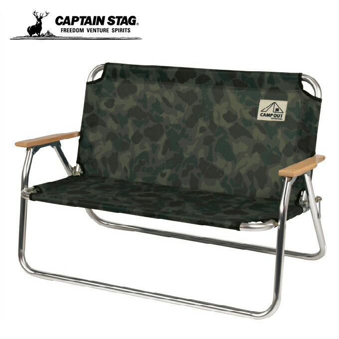 キャプテンスタッグ CAPTAIN STAG アウトドアベンチ キャンプアウト アルミ背付ベンチ UC-1657